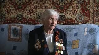 Ветеран Великой Отечественной войны Смоленцева Елена Георгиевна ВИДЕО 1