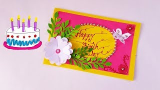 Happy Birthday Cards for Friends Handmade | Beautiful Handmade Birthday card idea....