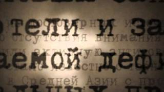 Хасиды: Жизнь за веру - Исход (Фильм третий)