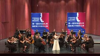 Gambar cover Haruna Shinoyama | Mozart | Violin Concerto No. 3 | 2015 Zhuhai International Violin Competition