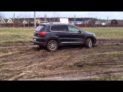 видео: Тигуан off road