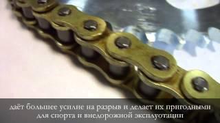 Цепи приводные МОТО (тюнинг) H, HD (усиленные и суперусиленные)(, 2014-11-17T08:49:58.000Z)