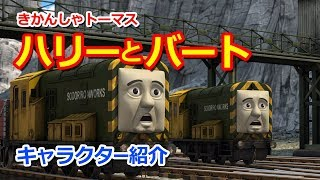 きかんしゃトーマス・汽車のえほ...