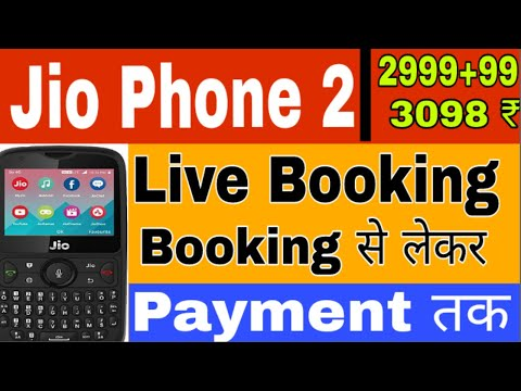 How to book Jio phone 2, Book Jio phone 2 step  step  booking, Payment Jio phone 2 sell