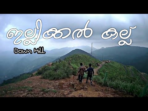 hiking-down-hill-|-illikkalkallu-top-view-|-god's-own-country