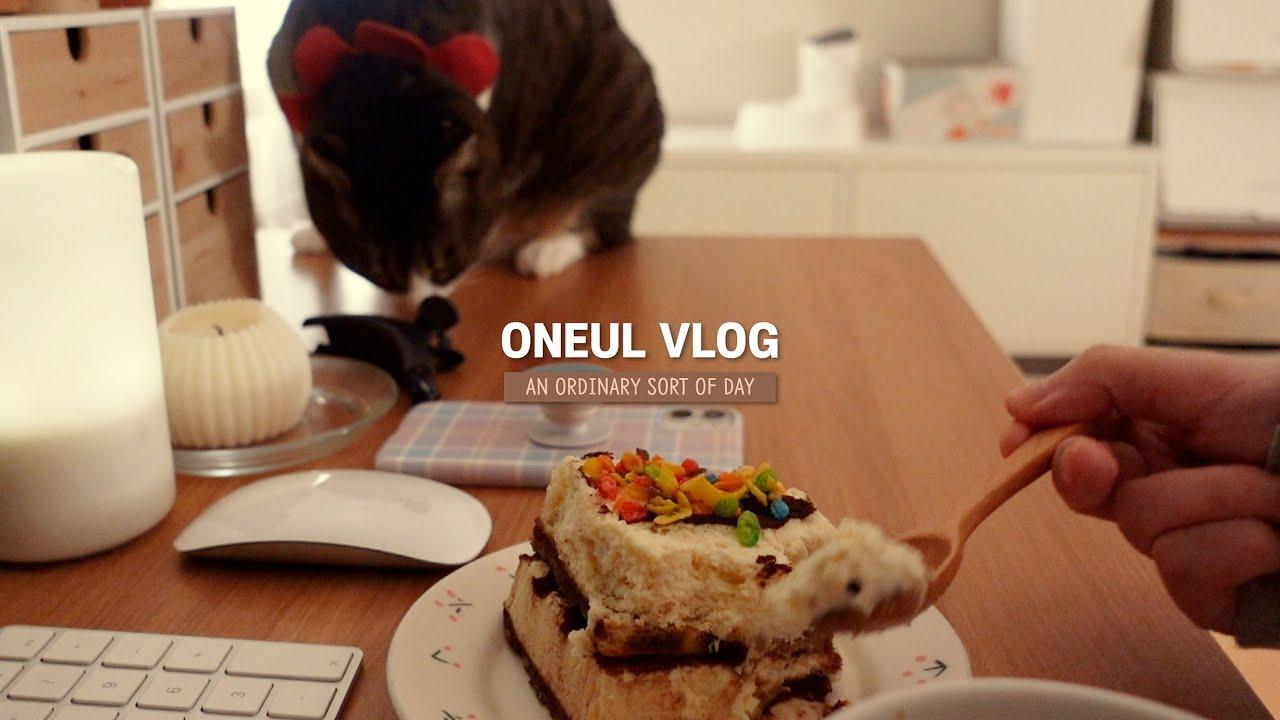 ENG • Vlog 🌿 2021 다이어리, 스티커 언박싱 / 야근대비 반찬 만들기 / 양배추 계란말이, 굴소스 파스타, 티라미수 먹는 집순이 자취일상