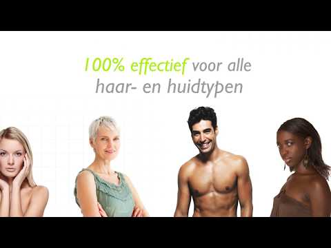 Apilus xCell video NL