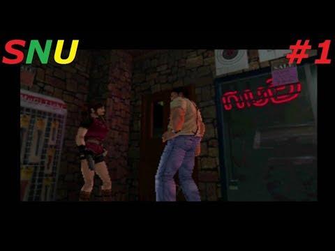 Resident Evil 2 Ps1 Claire Redfield A Scenario Walkthrough Part