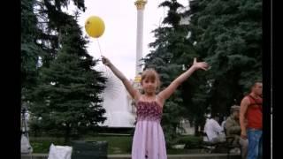 Школьные каникулы в Киеве