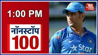 NonStop 100 : India A v England: 'Captain' Dhoni's Last Hurrah, Yuvi To Get Some Match-Time