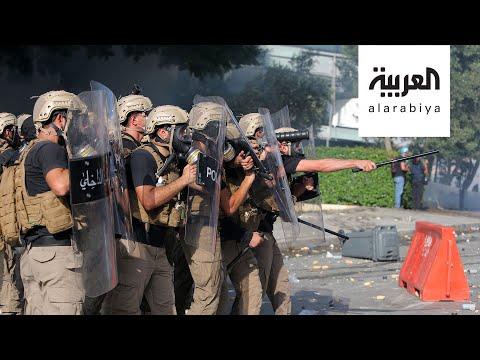 إصابة مصور قناة العربية خلال تظاهرات بيروت  - نشر قبل 12 ساعة