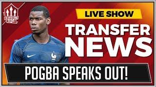 Pogba's Man Utd Problem! Mourinho's Perisic Transfer Wish!  MUFC Transfer News