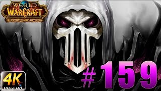 World of Warcraft - Warlords of Draenor - Убийство Маннорота (Mannoroth) #159