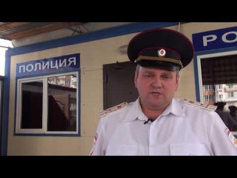 В Сочи за 3 часа составили 11 протоколов на водителей из Абхазии. Новости Эфкате