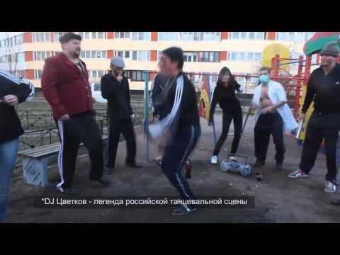 Село i Люди - It's my life - ULTIMATE RUSSIA EDITION