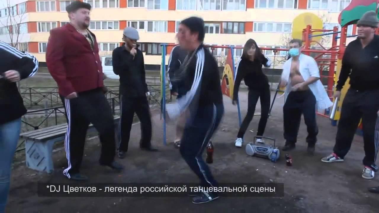 its my life село и люди