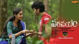 Yemaindo Manasa | HD Full Video Song | Parichayam | Virat | Simrat | Sekhar Chandra | Lakshmikant