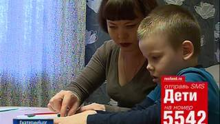 Артем Цветков, 6 лет, органическое поражение центральной нервной системы