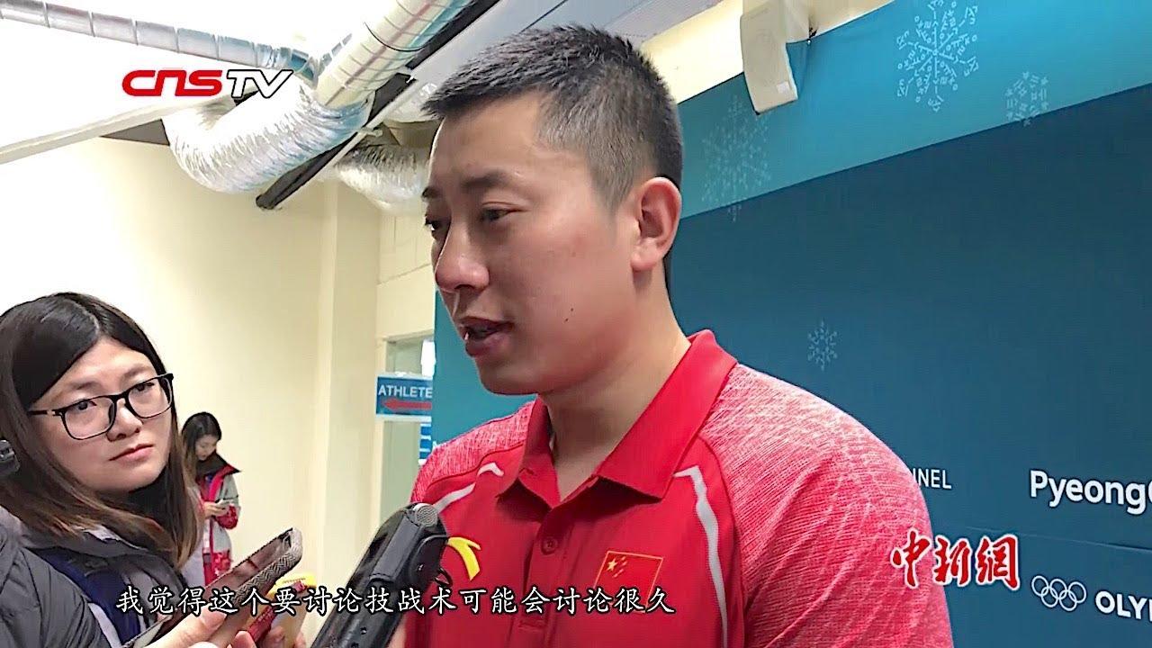 中國軍團平昌冬奧首秀 冰壺混雙出征惜敗對手 - YouTube