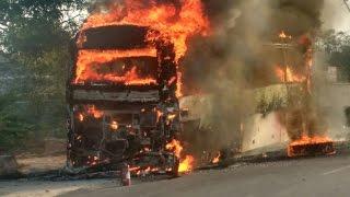 PASSENGER BUS CATCHES FIRE II ALER