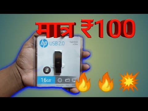 16GB Pendrive Only ₹100 🔥!! Best Pendrive !!🔥🔥