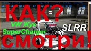 Установка любого двигателя SLRR