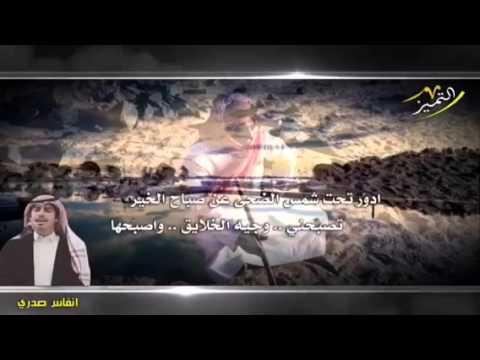 شيلة انفاس صدري 2016 كلمات سداح العتيبي اداء تركي الزايدي