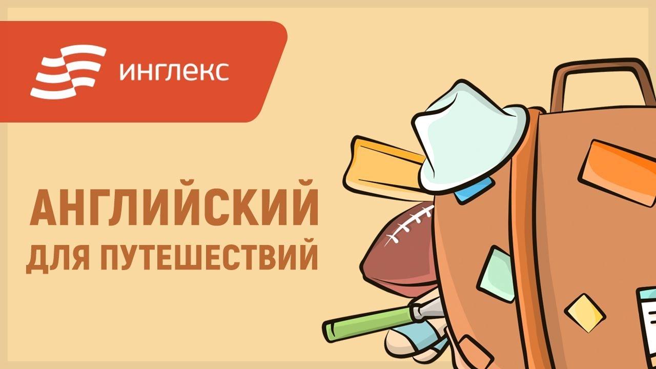 как написать по английски занята проверка ип по инн на сайте ифнс налог.ру