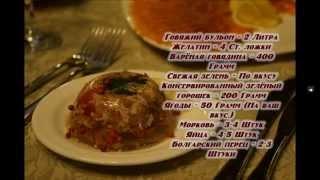 Заливное из говядины рецепт