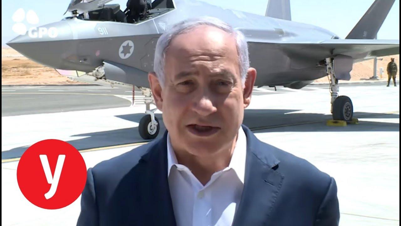 """נתניהו בטייסת ה-F-35: """"יכולים להגיע גם לאיראן"""""""