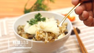 [Eng Sub] 鱈魚炊飯   Cod Takikomi Gohan   炊き込みご飯   料理123