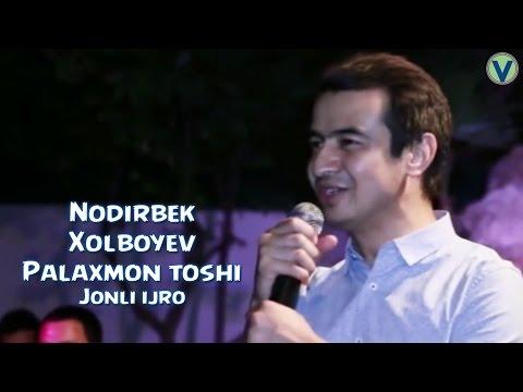 НОДИРБЕК ХОЛБОЕВ МР3 СКАЧАТЬ БЕСПЛАТНО