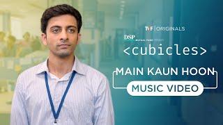 Main Kaun Hoon   Cubicles   Karthik Rao