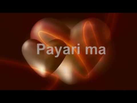 Payari Ma- Urdu Song Of Mother
