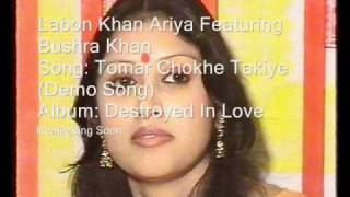 Download Hindi Video Songs - Tomar Chokhe Takiye(Demo)-Labon Khan Ariya Feat.Bushra Khan.wmv