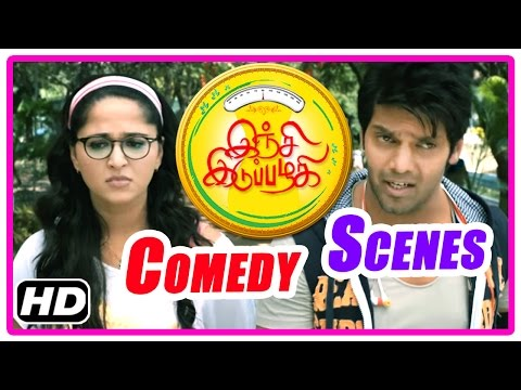 Inji Iduppazhagi Tamil Movie | Comedy Scenes | Anushka Shetty | Arya | Urvashi