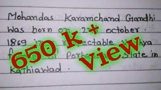 Mahatma gandhi essay in english video
