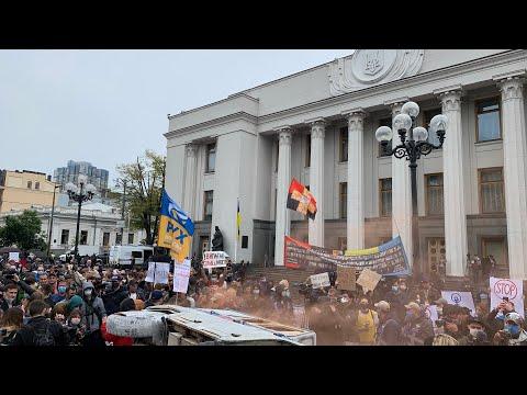 Акція «Авакова у відставку» під Радою