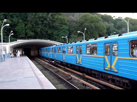 Kijev metró, 2013