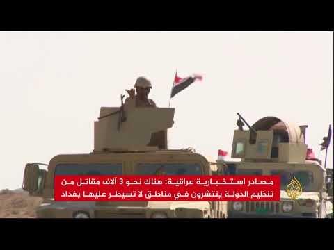 الفياض: تنظيم الدولة هُزم ولن يعود للعراق  - نشر قبل 48 دقيقة