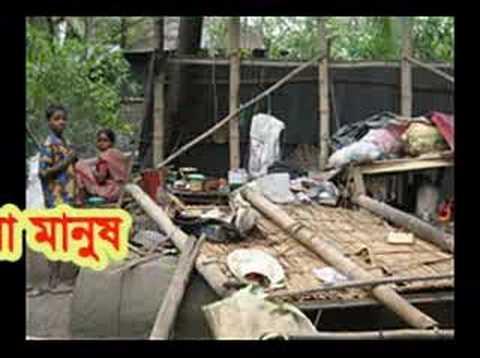 Cycolne Sidor (Bangladesh)
