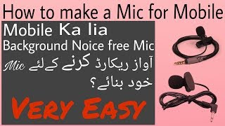 how to make a mic for your phone /Urdu & Hindi