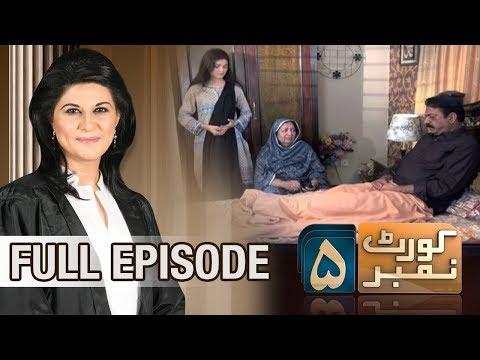 Court Number 5 - SAMAA TV - 05 Oct 2017