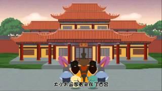 郭德纲相声动画版 丑娘娘(钟离春)第一部 第06回【HD高清版】