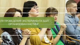 Онлайн Обучение Гипнозу. Конгитивной Гипнотерапии.  Регрессивному гипнозу. Лечение Фобий