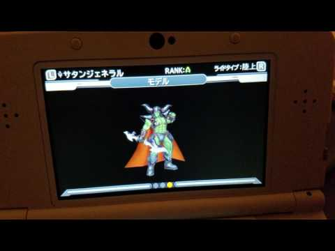 (ALMOST) Every Monster in Dragon Quest Monsters Joker 3 Professional