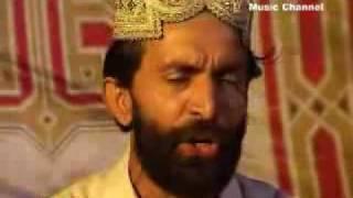 WAZEER ALI SHAH--SINDHI SUFI KALAM--AE MALIK TUBA TO DAR