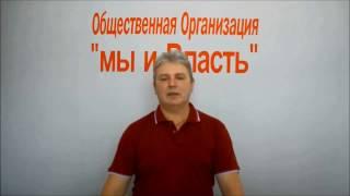 Video Путин заслужил звание «Народный артист» download MP3, 3GP, MP4, WEBM, AVI, FLV Juni 2018
