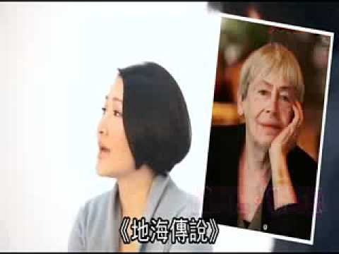 Wang Leehom and Chen Yu-hui (Zheng Feng) Interview (2011)