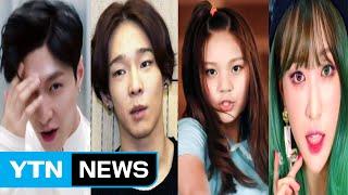 실신·거식증에 공황장애까지...'아이돌의 비애' / YTN (Yes! Top News)